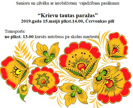 """Senioru un cilvēku ar ierobēžotam  vajadzībam pasākumu """"Krievu tautas paražas"""""""